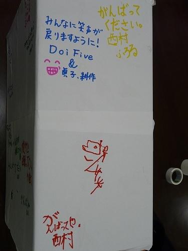 P1060131.jpg