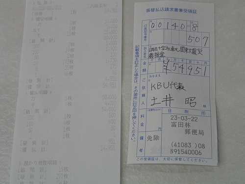 P1060200.jpg