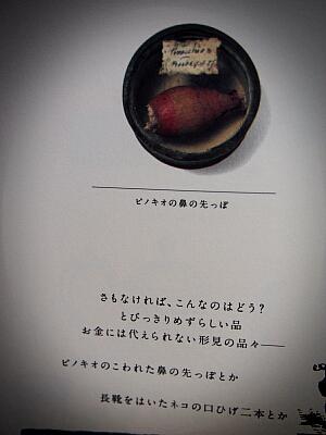 005_201312091808368a3.jpg