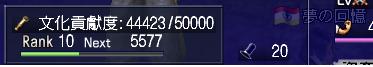 030313 142905