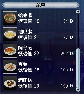 圖13-好溫馨的菜單