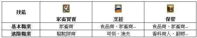 2_20130303181422.jpg