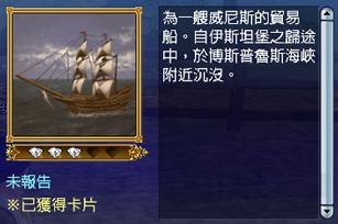 ship1_card.jpg