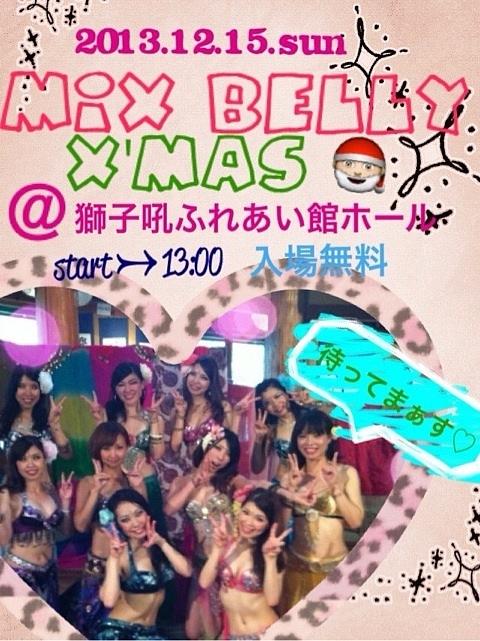 Mix belly Xmas@獅子吼ふれあい館