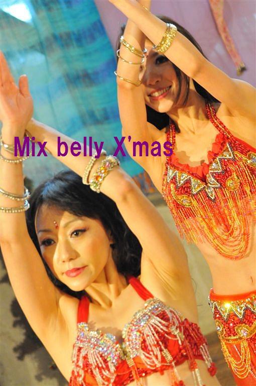 Mix belly Xmas (21)