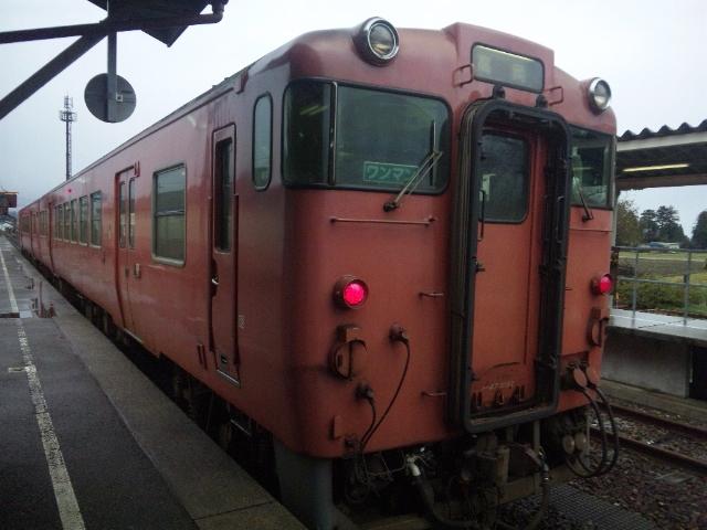 電車で帰省 (1)