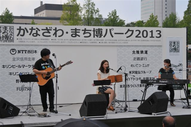 A-Band with 紫乃 (3)