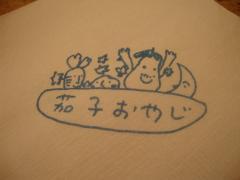 DSC01339.jpg