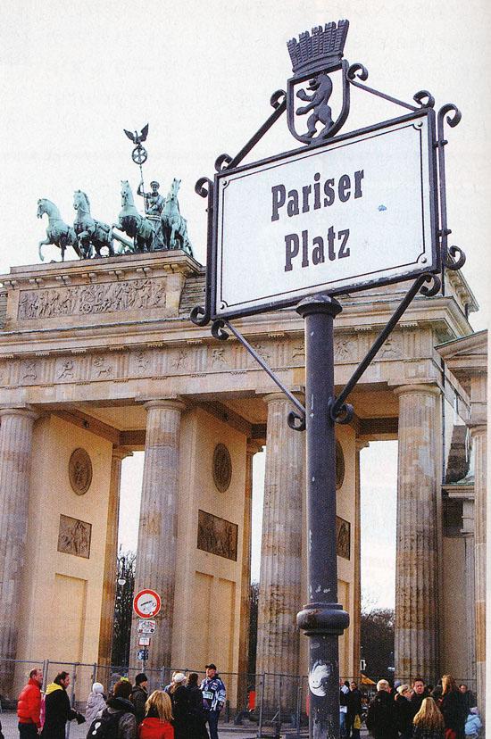 ドイツ-2
