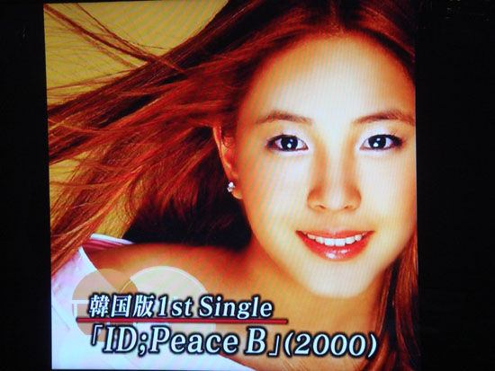 DSC00021_20130305093628.jpg