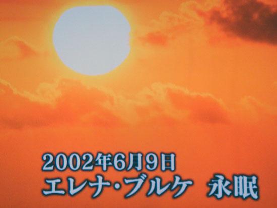 DSC06086.jpg