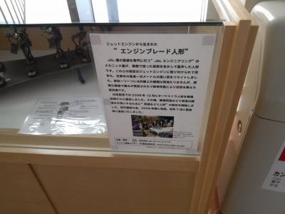 12ast8.jpg