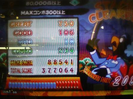 クラシック7