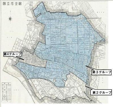 国立市 市内グループ分け 小さめ2