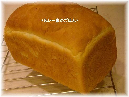 2010.9.22パン1
