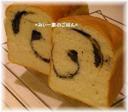 2010.9.22パン2