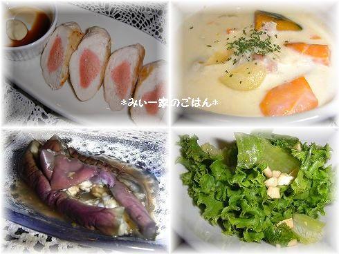 2010.9.22夕食3