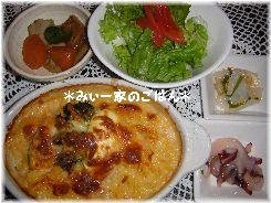 3.18(金)夕食