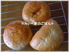 3.18(金)パン