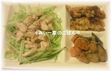 4月22日ゆぅ~夕食