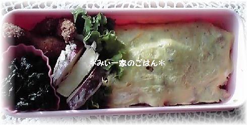 11-09-24_弁当