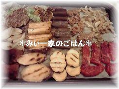 11-09-25_夕食
