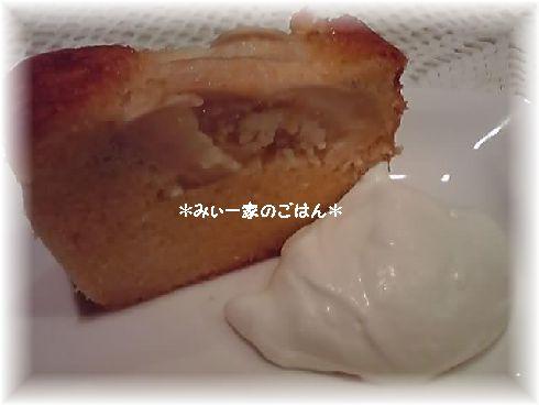 11-09-27_おやつ