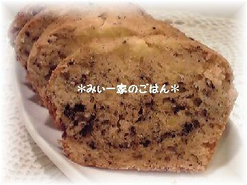 11-10-03_おやつ