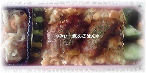 11-10-12_弁当