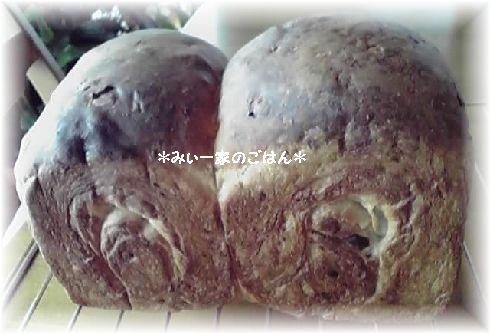 11-10-13_栗パン