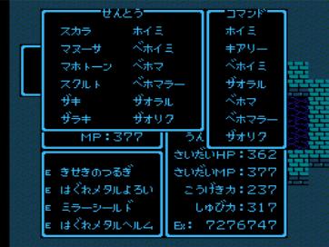 5_クリフト_呪文