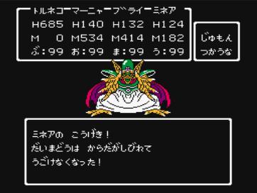 だいまどう_麻痺01