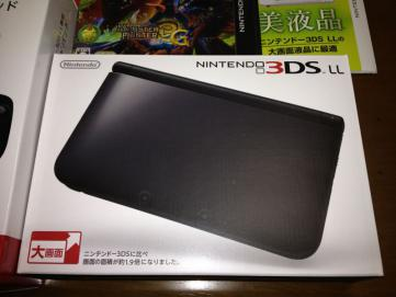 3DS_LL