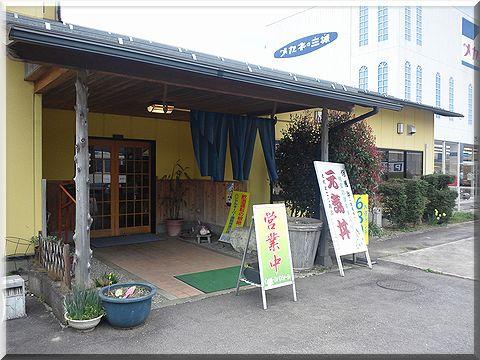 kisaragi001.jpg