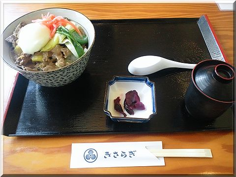 kisaragi005.jpg