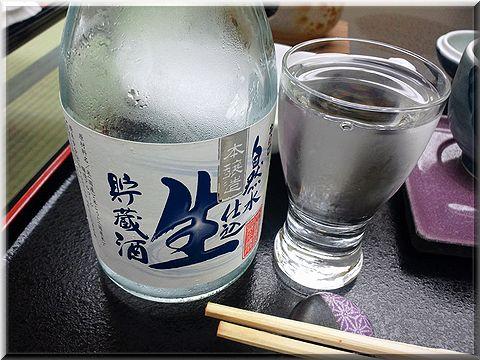 nagoyakuraun007.jpg