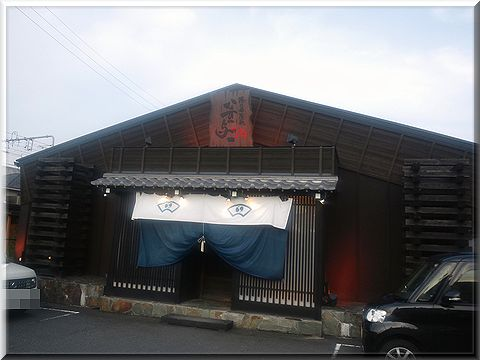 nasunoyoiti001.jpg