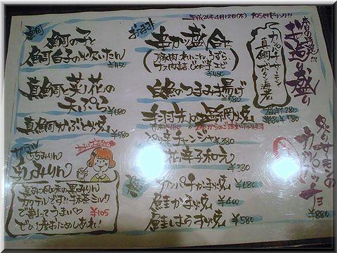 nasunoyoiti002.jpg
