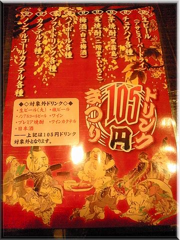 nasunoyoiti005.jpg