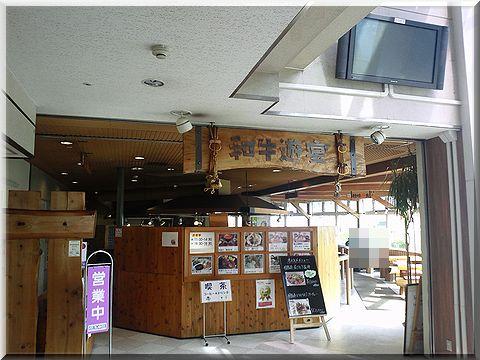tazimarakuzausi001.jpg