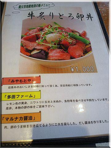 tazimarakuzausi002.jpg