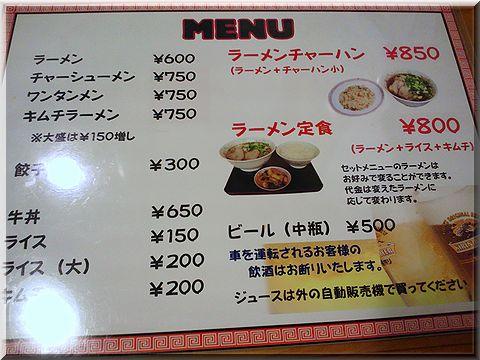 yosaku003.jpg