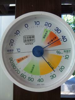 温度計1_100724