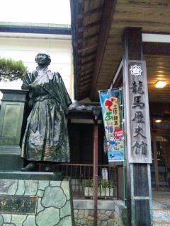 龍馬歴史館_101122