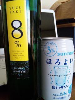 お酒_110101