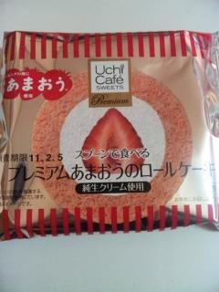 ロールケーキいちご_110215