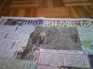 新聞_100629