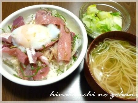 20111027ハマチ丼