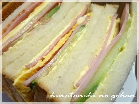 20111030サンドイッチ