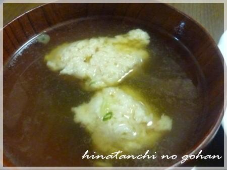 20111120つみれ汁
